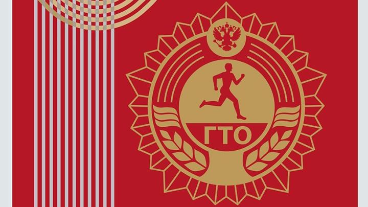 Спартакиада ГТО «Защищай Россию!» состоится 8 октября в Сергиевом Посаде