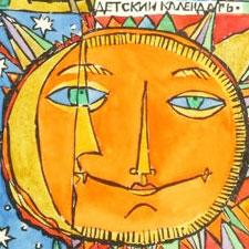 """В июле 2015 года в Хотькове пройдет фестиваль народной музыки и ремёсел """"Злато Селище"""""""