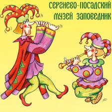 Сергиево-Посадский музей заповедник, мероприятия на март, 2015