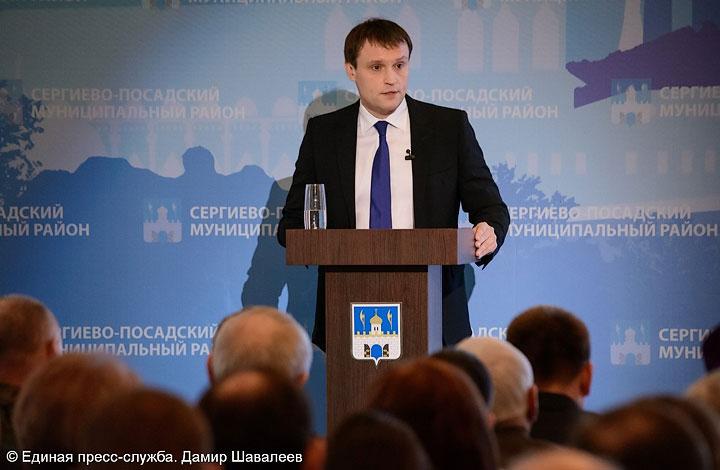 Полный отчет главы Сергиево-Посадского муниципального района Сергея Пахомова, 2015.