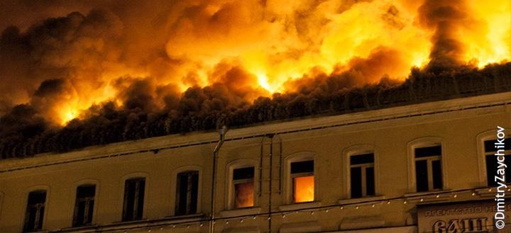 Пожар в центре Сергиева Посада, 23 мая 2015 (фото, видео)