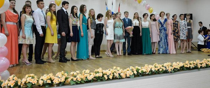 Сергиево-Посадский район: 44 выпускника-медалиста