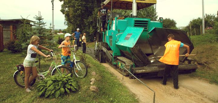 Сергиево-Посадский район: Капитальный ремонт дорог в деревнях Шеметовского поселения