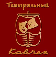 """Репертуар театра """"Ковчег"""" на октябрь, 2015"""
