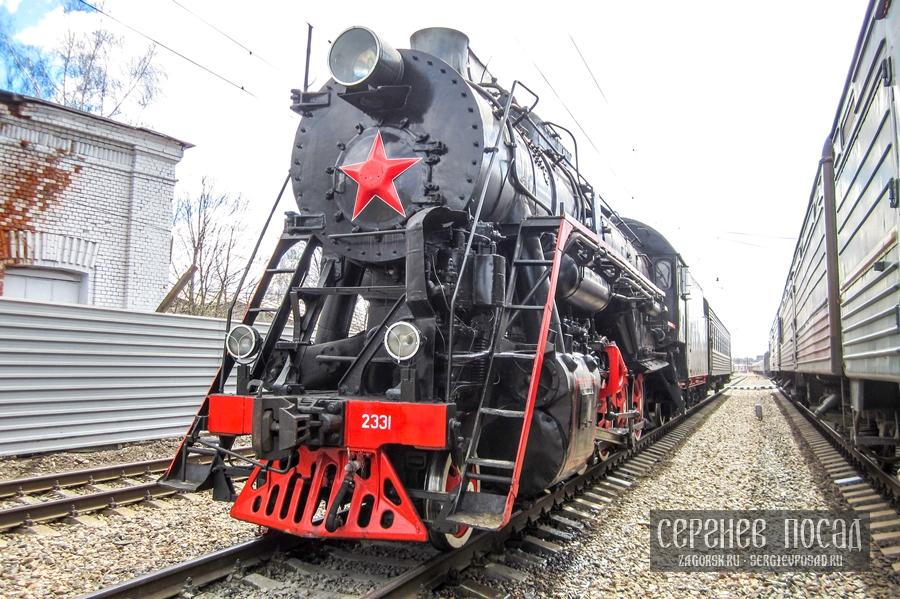 Паровоз Л-2331 в Сергиевом Посаде 23 апреля 2016 года