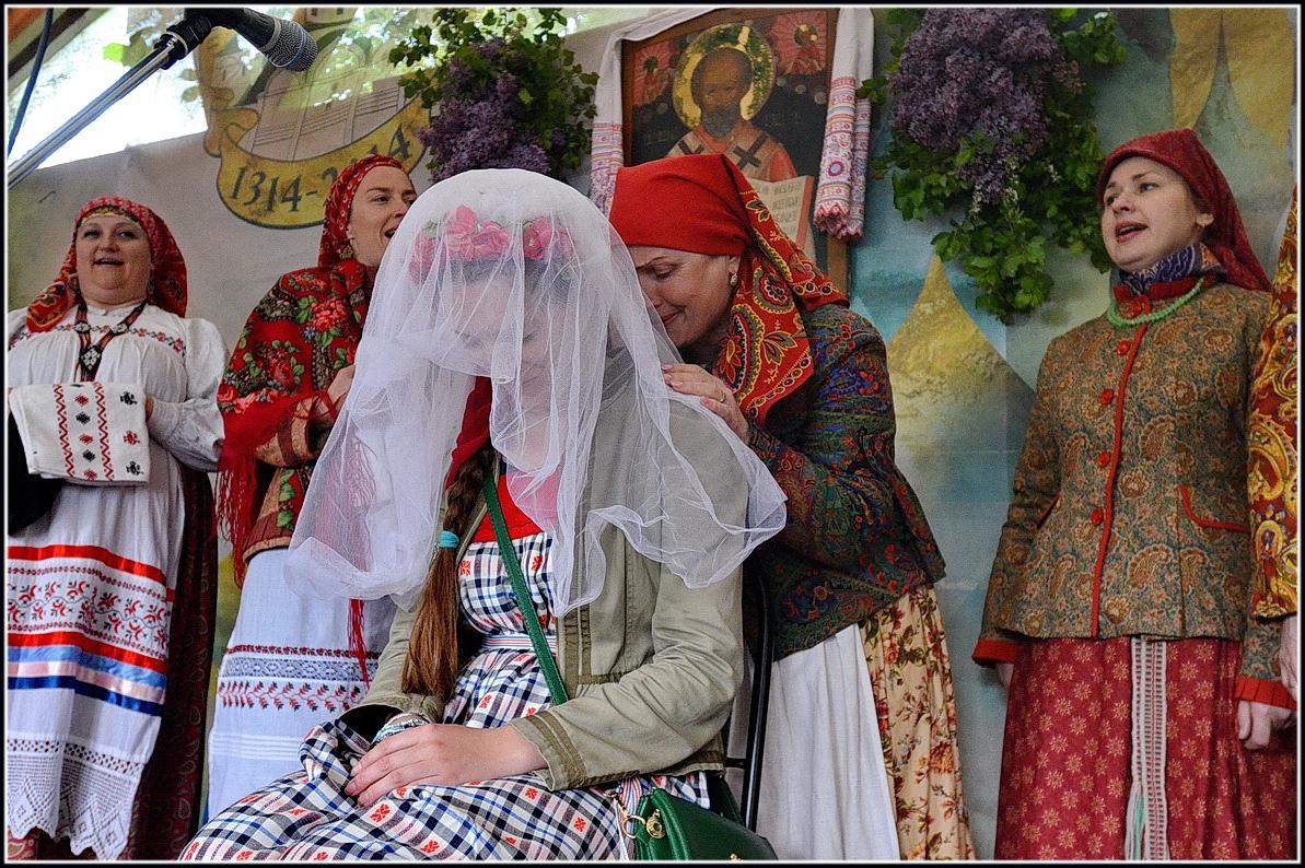 Праздник русской песни