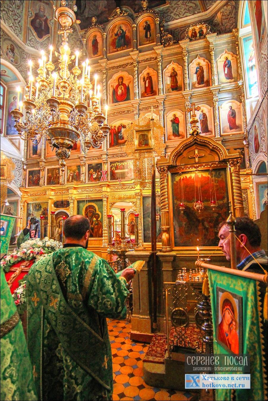 Тропой преподобного Сергия - 2016