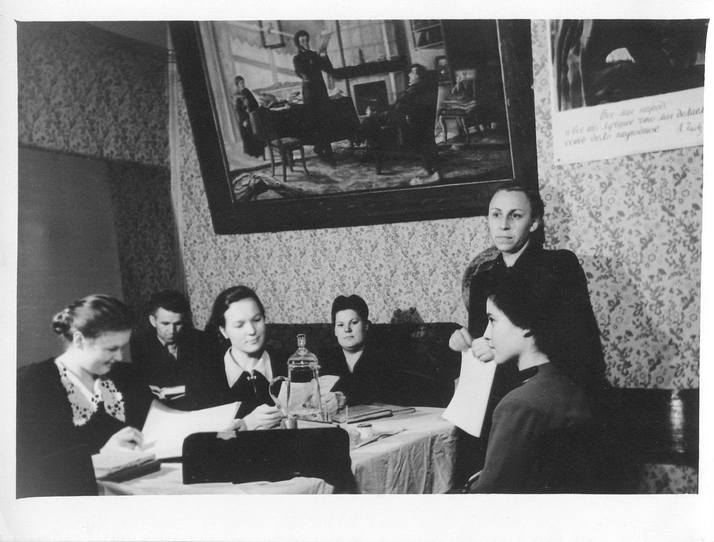 Школа в Загорске. 1955-1956 годы