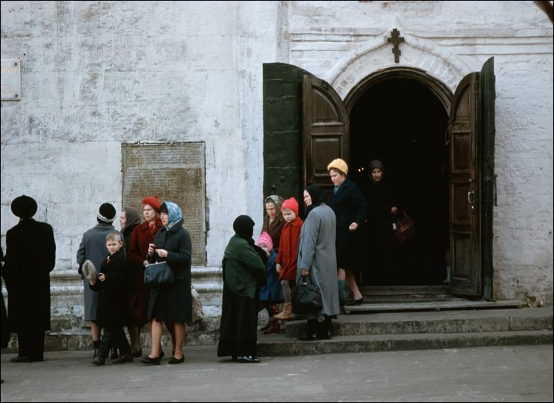 Загорск - 1967