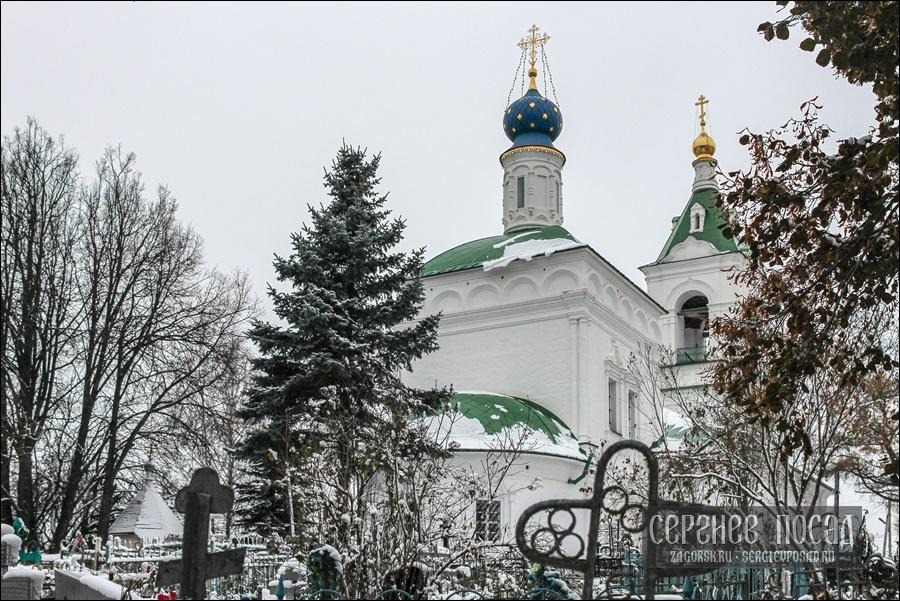 Празднование в честь Казанской иконы Божией Матери в селе Шеметово. 4 ноября 2017 года