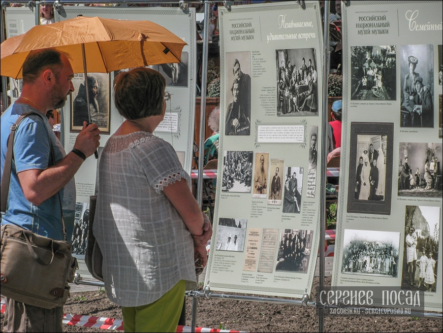 Шаляпинский фестиваль «Эх вы, песни, мои песни!» в селе Гагино 11 августа 2018 года