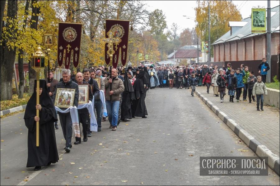 Крестный ход на Покров. Покровский Хотьков монастырь. 14 октября 2018 года