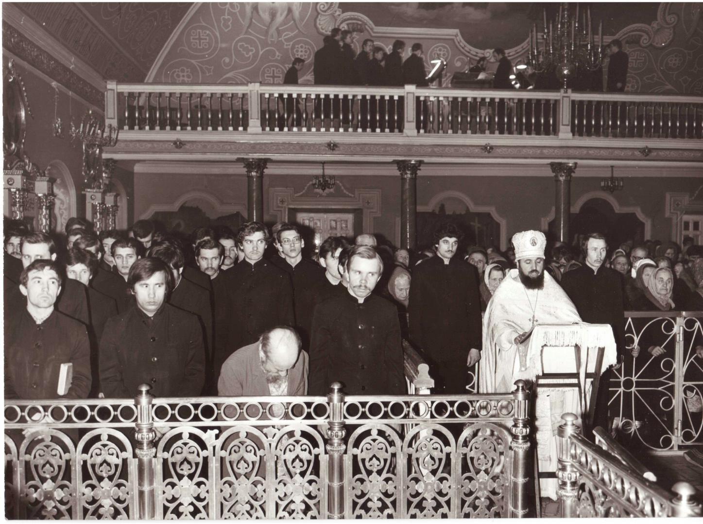 Жизнь Московской Духовной Академии в 197x -198x годы