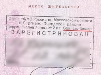 паспортный стол алапаевск график работы