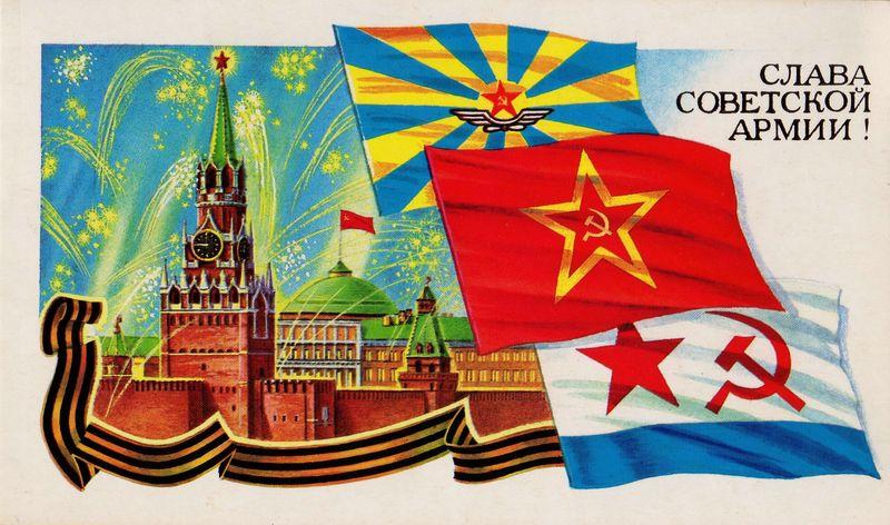День Советской Армии и Военно-Морского флота в Хотьково